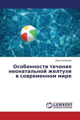 Osobennosti Techeniya Neonatal'noy Zheltukhi V Sovremennom Mire (Paperback)