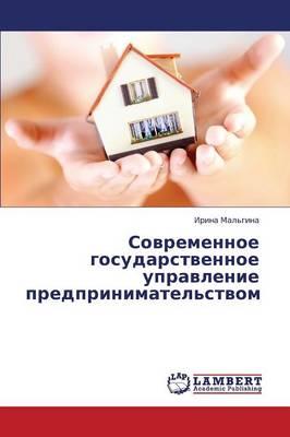 Sovremennoe Gosudarstvennoe Upravlenie Predprinimatel'stvom (Paperback)