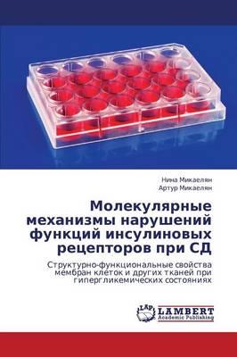 Molekulyarnye Mekhanizmy Narusheniy Funktsiy Insulinovykh Retseptorov Pri SD (Paperback)
