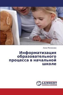 Informatizatsiya Obrazovatel'nogo Protsessa V Nachal'noy Shkole (Paperback)