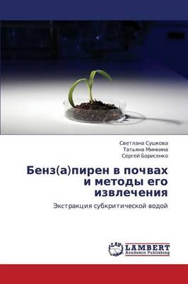 Benz(a)Piren V Pochvakh I Metody Ego Izvlecheniya (Paperback)