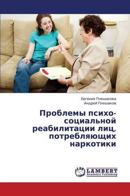 Problemy Psikho-Sotsial'noy Reabilitatsii Lits, Potreblyayushchikh Narkotiki (Paperback)