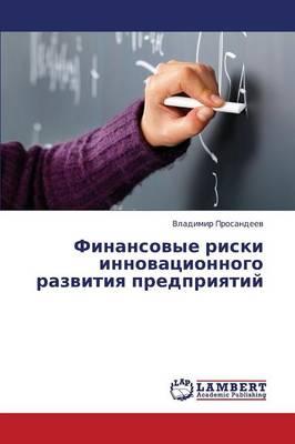 Finansovye Riski Innovatsionnogo Razvitiya Predpriyatiy (Paperback)