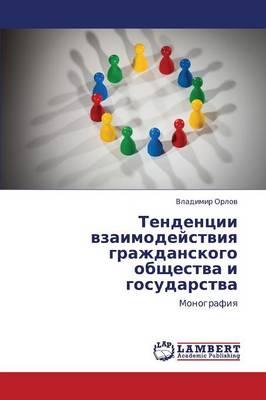 Tendentsii Vzaimodeystviya Grazhdanskogo Obshchestva I Gosudarstva (Paperback)