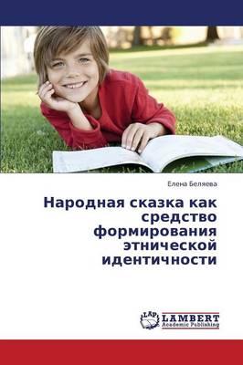 Narodnaya Skazka Kak Sredstvo Formirovaniya Etnicheskoy Identichnosti (Paperback)