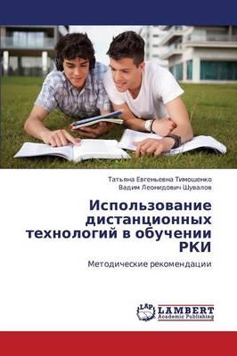 Ispol'zovanie Distantsionnykh Tekhnologiy V Obuchenii Rki (Paperback)