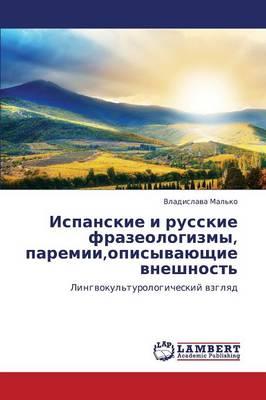 Ispanskie I Russkie Frazeologizmy, Paremii, Opisyvayushchie Vneshnost' (Paperback)