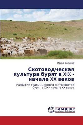 Skotovodcheskaya Kul'tura Buryat V XIX - Nachale XX Vekov (Paperback)