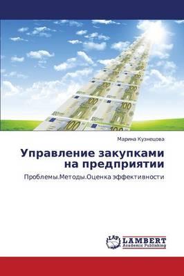 Upravlenie Zakupkami Na Predpriyatii (Paperback)