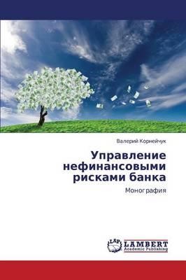 Upravlenie Nefinansovymi Riskami Banka (Paperback)