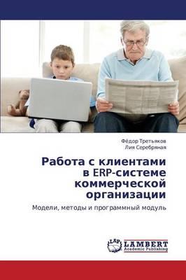 Rabota S Klientami V Erp-Sisteme Kommercheskoy Organizatsii (Paperback)
