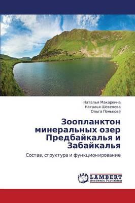 Zooplankton Mineral'nykh Ozer Predbaykal'ya I Zabaykal'ya (Paperback)