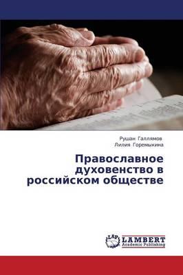 Pravoslavnoe Dukhovenstvo V Rossiyskom Obshchestve (Paperback)