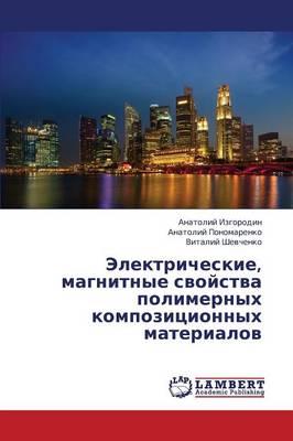 Elektricheskie, Magnitnye Svoystva Polimernykh Kompozitsionnykh Materialov (Paperback)