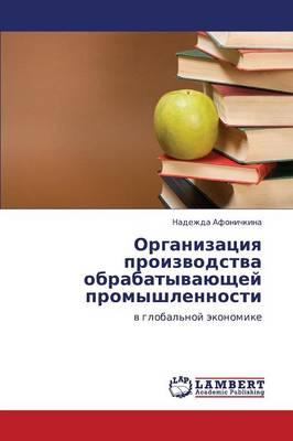 Organizatsiya Proizvodstva Obrabatyvayushchey Promyshlennosti (Paperback)
