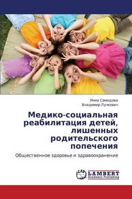 Mediko-Sotsial'naya Reabilitatsiya Detey, Lishennykh Roditel'skogo Popecheniya (Paperback)