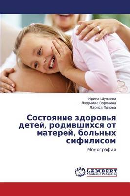 Sostoyanie Zdorov'ya Detey, Rodivshikhsya OT Materey, Bol'nykh Sifilisom (Paperback)