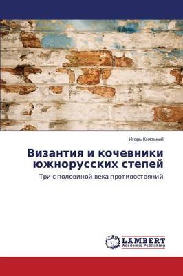 Vizantiya I Kochevniki Yuzhnorusskikh Stepey (Paperback)