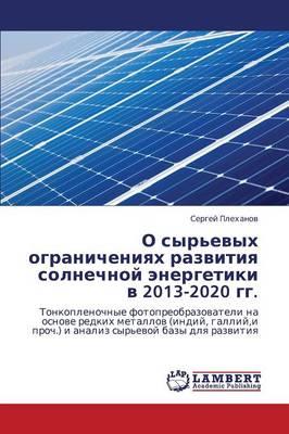 O Syr'evykh Ogranicheniyakh Razvitiya Solnechnoy Energetiki V 2013-2020 Gg. (Paperback)