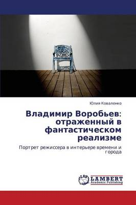 Vladimir Vorob'ev: Otrazhennyy V Fantasticheskom Realizme (Paperback)