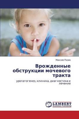 Vrozhdennye Obstruktsii Mochevogo Trakta (Paperback)