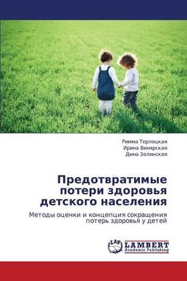 Predotvratimye Poteri Zdorov'ya Detskogo Naseleniya (Paperback)