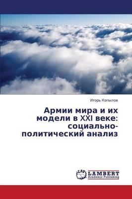 Armii Mira I Ikh Modeli V XXI Veke: Sotsial'no-Politicheskiy Analiz (Paperback)