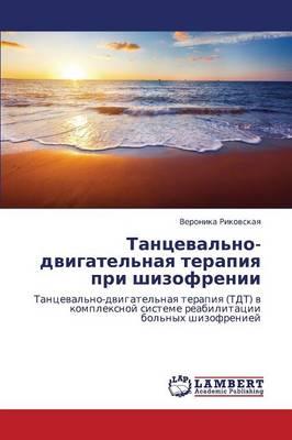 Tantseval'no-Dvigatel'naya Terapiya Pri Shizofrenii (Paperback)