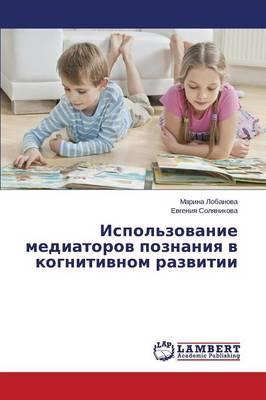Ispol'zovanie Mediatorov Poznaniya V Kognitivnom Razvitii (Paperback)