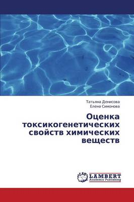 Otsenka Toksikogeneticheskikh Svoystv Khimicheskikh Veshchestv (Paperback)