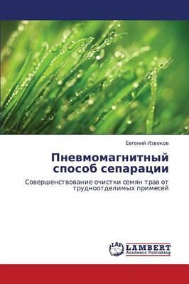 Pnevmomagnitnyy Sposob Separatsii (Paperback)