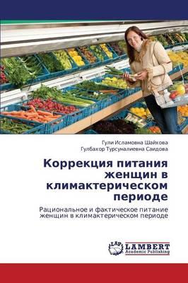Korrektsiya Pitaniya Zhenshchin V Klimaktericheskom Periode (Paperback)