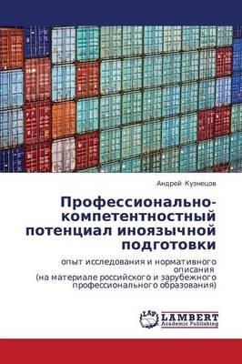 Professional'no-Kompetentnostnyy Potentsial Inoyazychnoy Podgotovki (Paperback)
