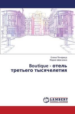 Boutique - Otel' Tret'ego Tysyacheletiya (Paperback)
