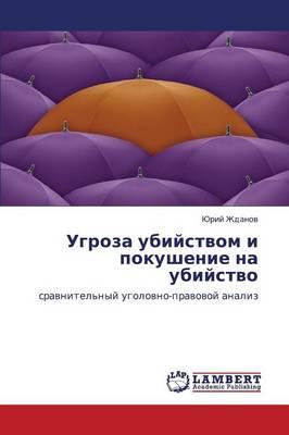 Ugroza Ubiystvom I Pokushenie Na Ubiystvo (Paperback)