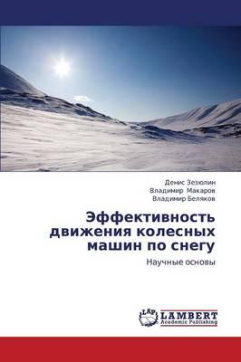 Effektivnost' Dvizheniya Kolesnykh Mashin Po Snegu (Paperback)