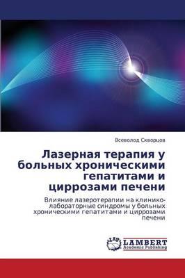Lazernaya Terapiya U Bol'nykh Khronicheskimi Gepatitami I Tsirrozami Pecheni (Paperback)