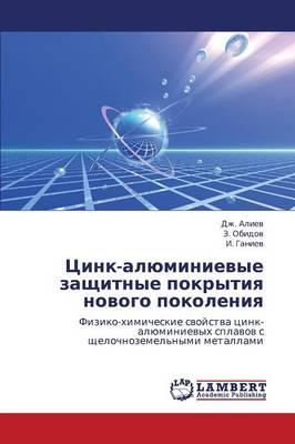 Tsink-Alyuminievye Zashchitnye Pokrytiya Novogo Pokoleniya (Paperback)