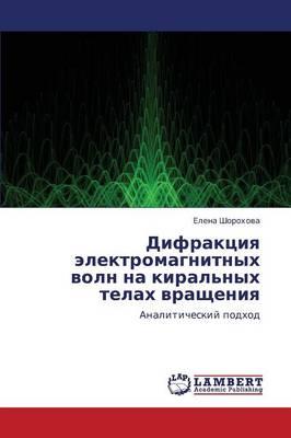 Difraktsiya Elektromagnitnykh Voln Na Kiral'nykh Telakh Vrashcheniya (Paperback)