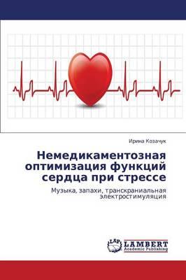 Nemedikamentoznaya Optimizatsiya Funktsiy Serdtsa Pri Stresse (Paperback)