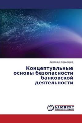 Kontseptual'nye Osnovy Bezopasnosti Bankovskoy Deyatel'nosti (Paperback)