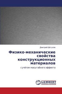 Fiziko-Mekhanicheskie Svoystva Konstruktsionnykh Materialov (Paperback)