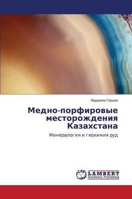 Medno-Porfirovye Mestorozhdeniya Kazakhstana (Paperback)