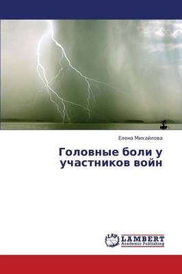 Golovnye Boli U Uchastnikov Voyn (Paperback)