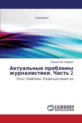 Aktual'nye Problemy Zhurnalistiki. Chast' 2 (Paperback)