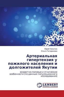 Arterial'naya Gipertenziya U Pozhilogo Naseleniya I Dolgozhiteley Yakutii (Paperback)