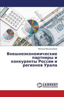 Vneshneekonomicheskie Partnery I Konkurenty Rossii I Regionov Urala (Paperback)