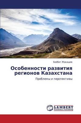 Osobennosti Razvitiya Regionov Kazakhstana (Paperback)
