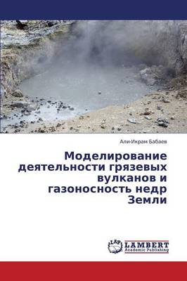 Modelirovanie Deyatel'nosti Gryazevykh Vulkanov I Gazonosnost' Nedr Zemli (Paperback)