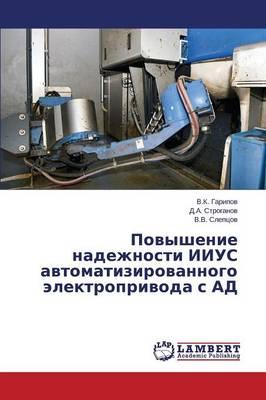 Povyshenie Nadezhnosti Iius Avtomatizirovannogo Elektroprivoda S Ad (Paperback)